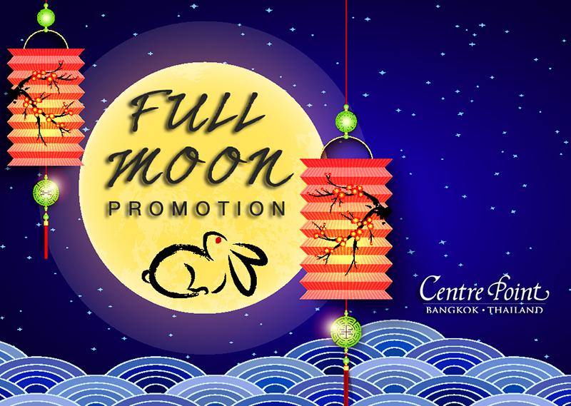 Silom_fullmoon promotion
